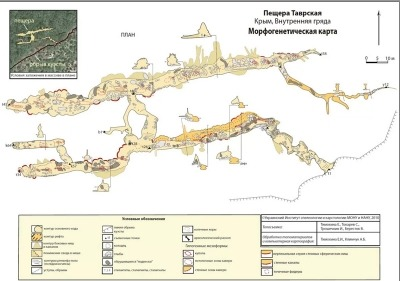план пещеры Тарвская